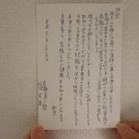 P1010537 - コピー