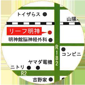新山荘地図
